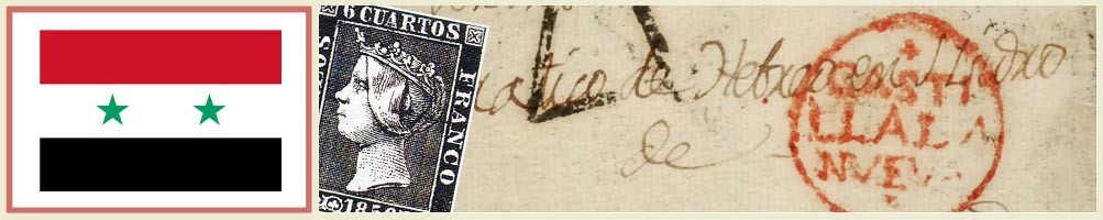 Philately of Syria - numismaticayfilatelia.com